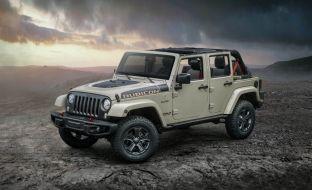 Vjen versioni i fundit i Jeep Wrangler [foto]