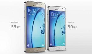 Shfaqet smartfoni i ri i Samsungut me procesor të MediaTek