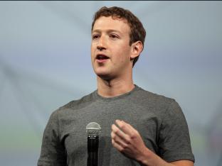 Facebook do të lansojë një aplikacion të pavarur për TV