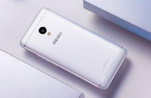 Meizu lanson telefonin e ri