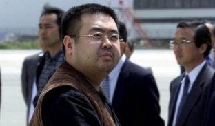 Një tjetër femër arrestohet për vdekjen e vëllait të Kim Jong-un