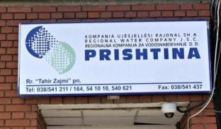 """Sa dhe si i shtuan pagat e veta shefat e ujësjellësit """"Prishtina"""" [video]"""