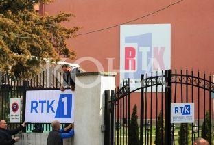 RTK-ja nuk bashkëfinancon filma, me gjithë rritjen e buxhetit