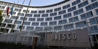 Kosova ende s'e di nëse sivjet do të riaplikojë në UNESCO