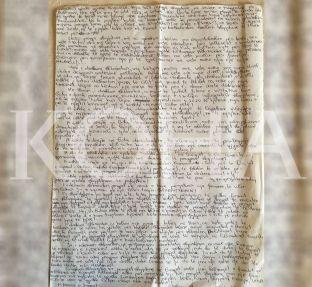 Një letër nga burgu presidentit të Francës