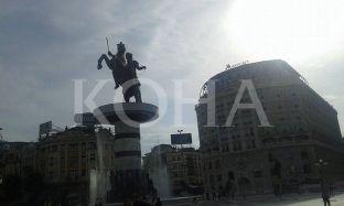 SHBSH në Maqedoni kërkon anulimin e Programit botues për vitin 2017
