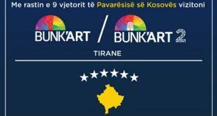 Bunk'Art 2 në Tiranë ul çmimin e biletës në përvjetorin e pavarësisë së Kosovës