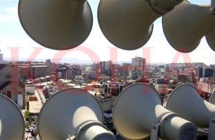 Nesër sërish alarm në Prishtinë