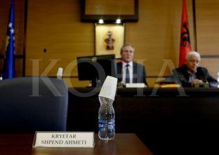 LDK: Ahmeti keqmenaxhon 80 mijë euro të buxhetit të Komunës përmes subvencioneve