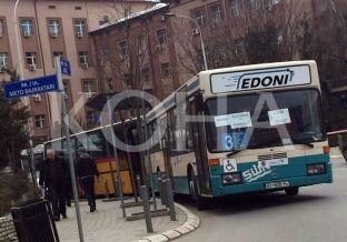 """Shkarkohet kryeshefi ekzekutiv i """"Trafikut Urban"""" në Prishtinë, tjetri emërohet përkohësisht"""